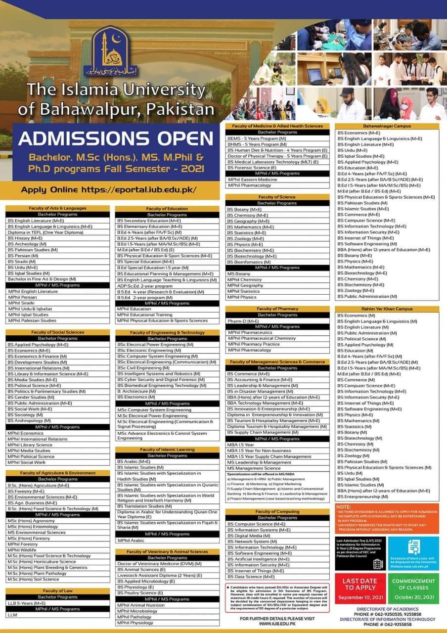 IUB Admission Fall 2021 Advertisments